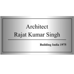 bungalow-name-plate-250x250
